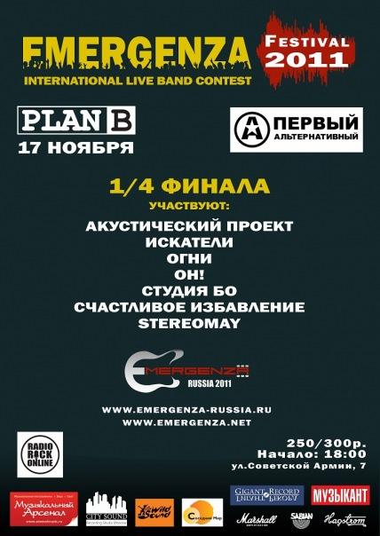 """Клуб """"Plan B"""""""